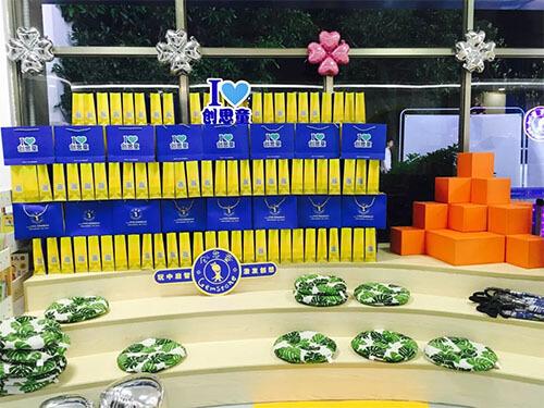 广州增城体验中心礼品大放送